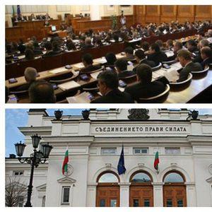 ИЗВЪНРЕДНО В ПИК TV: Депутатите приемат окончателно Закона за търговската тайна - гледайте НА ЖИВО!