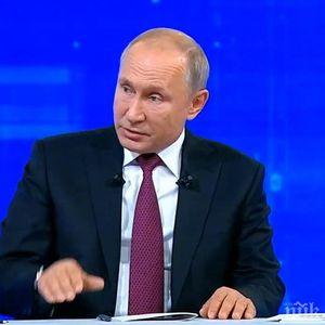 ЕКСКЛУЗИВНО В ПИК: Владимир Путин стартира директна линия - ето горещите въпроси (НА ЖИВО)