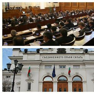 ИЗВЪНРЕДНО В ПИК TV: Депутатите загряват за вота на недоверие с промени в три важни закона - гледайте НА ЖИВО!