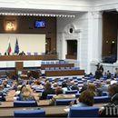 Депутатите гледат ветото на Радев върху Закона за съдебната власт