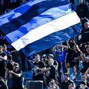 Левски пусна в продажба екипа за сезон 2021/22, който феновете избраха (СНИМКА)