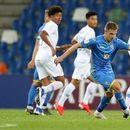 Ukraine U20 2:1 USA U20
