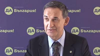 Стефан Тафров е номинацията на Да, България за водач на евролистата на Демократична България