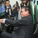 Японският външен министър отиде в Бизнес парка