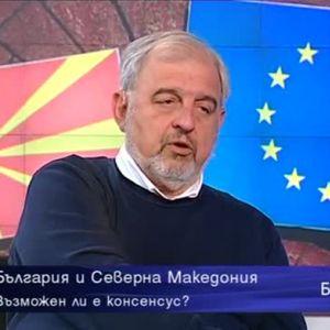 Проф. Иван Илчев: Македонските историци имат политически инструкции!