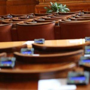 БСП: В бюджет 2020 липсва желание за реформи!