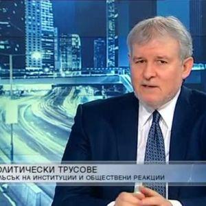 Лидерът на СДС: Икономиката спира при предсрочни избори