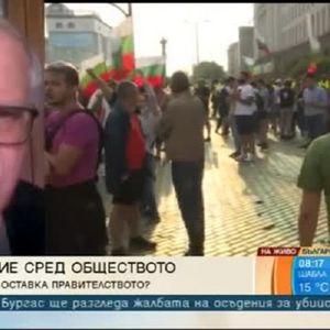 Протестите водят до ерозия на електоралната подкрепа