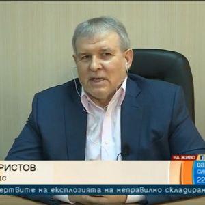 СДС: Гледаме битка за служебен кабинет, а не за ранни избори