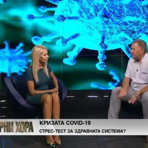 Нищо няма да се промени без реформа в здравеопазването, смята д-р Кацаров