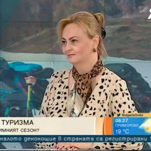 Нужен е екшън план за справяне с кризата в туризма