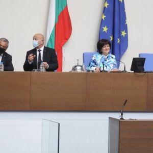Вълна от реакции след острата реч на Караянчева в Лом