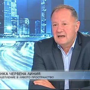 Миков: БСП върви по лош път, има чистка