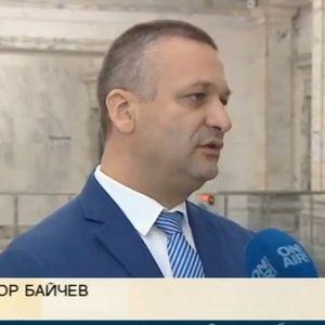 Тодор Байчев: Няма разцепление в БСП, партията е единна