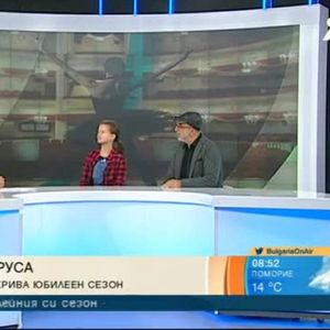 """Софийската опера открива юбилеен сезон с """"Лили и вълшебното бисерче"""""""