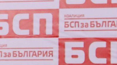 """БСП """"Триадица"""": Не 40 социалисти, а 7-8 мислят да напуснат"""