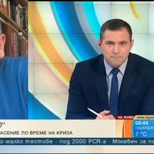 Георги Господинов: Детството и езикът са големите убежища за писателя