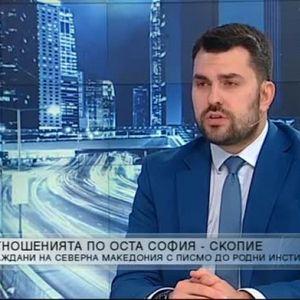 България не се чувства притисната за Северна Македония