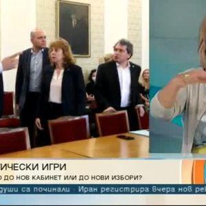 Доц. Буруджиева: На кастинг се избира Мис, не политици