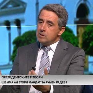 Плевнелиев: Радев руши нашата демокрация!