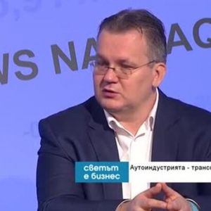Любомир Станиславов: Е-колите са бъдещето на автомобилостроенето