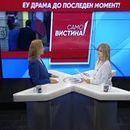 """Иванка Василевска во """"Само Вистина"""" 15.10.2019 1 дел"""