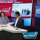 "Стојанче Ангелов и Александар Пандов во ""Само вистина"" 22.10.2018"