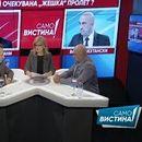 "Исмет Рамадани и Ванчо Шехтански во ""Само Вистина"" 15.2.2019"