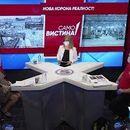 """Лидија Димова и Сотир Костов во """"Само Вистина"""" 8.6.2020 2 дел"""