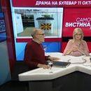 """Ристо Никовски и Павле Трајанов во """"Само вистина"""" 19.10.2018"""