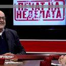 """Што ветува новиот Закон за антикорупција – тема на """"Печат на неделата"""""""