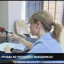 Отворено на Алфа: Има ли процесна правда во Република Македонија?
