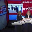 """Снежана Калеска Ванчева и Димче Арсовски во """"Само Вистина"""" 20.1.2020 2 дел"""