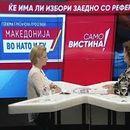 """Иванка Василевска во """"Само вистина"""" 16.07.2018"""
