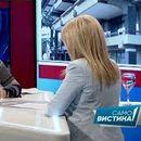 "Катица Ќулавкова во ""Само Вистина"" 20.3.2019"