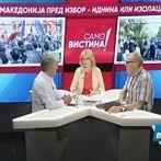 """Ристо Никовски и Алберт Муслиу  во """"Само вистина"""" 17.09.2018"""