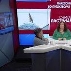 """Мирјана Најчевска и Стојанче Ангелов во """"Само Вистина"""" 23.1.2020 2 дел"""