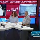 """Филип Петровски и Агим Јонуз во """"Само Вистина"""" 16.10.2019 2 дел"""