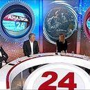 24 Тренд анализа - Стабилно или разнишано двотретинско мнозинство?