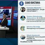 """Стојанче Ангелов и Љупчо Ристовски во """"Само Вистина"""" 17.6.2019 1 дел"""