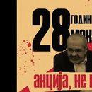 Митре Велјаноски - поранешен пратеник за 28 години независност