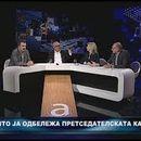 Отворено на Алфа: Што ја одбележа претседателската кампања? (18.04.2019)