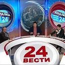 24 анализа - Зошто и како се случи бегството на експремиерот Никола Груевски?