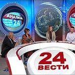24 анализа - Епилогот за поранешниот премиер ќе биде обединувачки и разорувачки за ВМРО-ДПМНЕ?