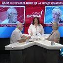 """Тодор Чепреганов и Наташа Котлар во """"Само Вистина"""" 13.6.2019 1 дел"""
