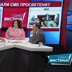 """Тодор Петров и Исмет Рамадани во """"Само Вистина"""" 24.5.2019 2 дел"""