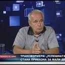 """Отворено на Алфа: Трансформери-""""Успешната"""" приказна на Заев стана приказна за мали деца?"""