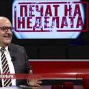 """И градоначалниците се политичари – тема во """"Печат на неделата"""""""
