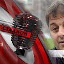 Горан Трпеноски, член на ДКСК во Стадион