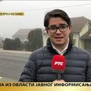 Ovo je Srbija 13.01.2020.
